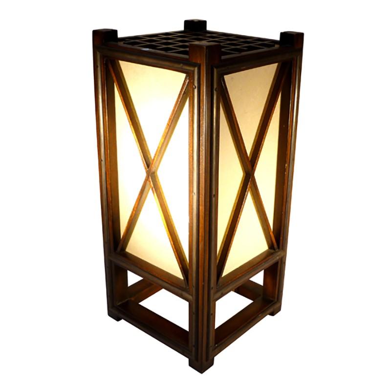 Lampe Walnut